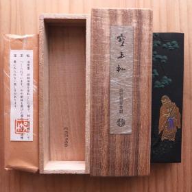 80年代日本吴竹精升堂制宝玉松胡麻油烟墨48克老墨锭N1163