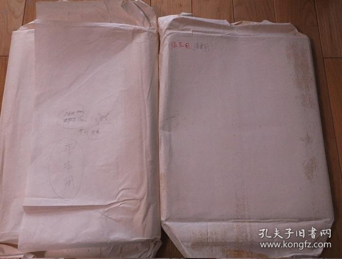 日本7-80年代书画宣紙特厚和纸四尺半切70张N1147