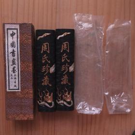 周氏珍藏80年代初上海墨厂老2两2锭65g/锭五石漆烟老墨锭05N1184