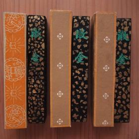 漱金60年代上海墨厂出品老4两3锭124g/锭断粘墨12N1188