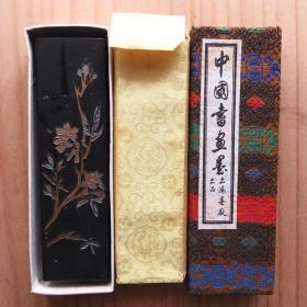 铁斋翁书画宝墨上海墨厂70年代老2两69克油烟101断粘墨锭N1152