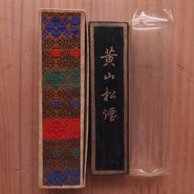 黄山松烟60年代上海墨厂出品老2两73克松烟老墨锭06N1175