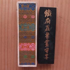 铁斋翁书画宝墨上海墨厂60年代老2两71克油烟101老墨锭10N1180