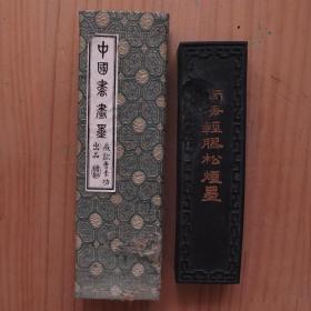 南海轻胶松烟墨徽歙曹素功造70年代老4两117g老墨锭旧墨块01N1177