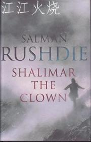 Shalimar the Clown [HCBB]