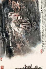 3828      李行简         《   香溪小景  》纸本印刷画页  画面尺寸18X12厘米