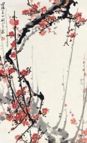 3818      关山月                       《   红梅飘香  》纸本印刷画页  画面尺寸24X14.5厘米