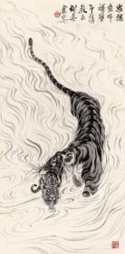 3809      胡爽盦                         《  出浴图  》纸本印刷画页  画面尺寸11.5X23.5厘米