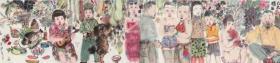 3792       李津                 《五色谱图》           纸本印刷画页  画面尺寸42X9.5厘米       接页