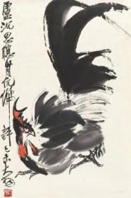 3817      陈大羽                        《   大吉图  》纸本印刷画页  画面尺寸19X12.5厘米