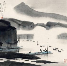 3827      杨明义         《   雨放江南  》纸本印刷画页  画面尺寸18X18厘米