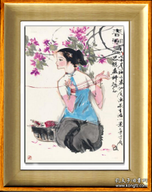 林墉          《春潮急 》                       镜框 画芯尺寸 12.4X18.7厘米      0798