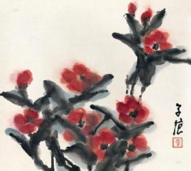 3832      崔子范        《   点点红  》纸本印刷画页  画面尺寸18X16.3厘米