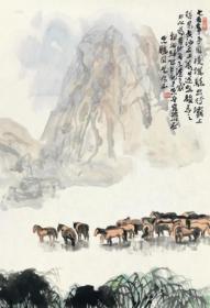 3838     王学仲 (夜泊)       《   小熊猫  》纸本印刷画页  画面尺寸19.3X12.3厘米