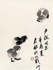3805      张君秋                         《  三雏图  》纸本印刷画页  画面尺寸19X14.2厘米