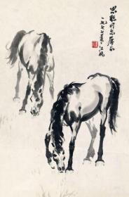 3829      韦江凡         《   双骏图  》纸本印刷画页  画面尺寸19.9X13.1厘米