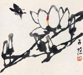 3833      崔子范        《   蝶恋花  》纸本印刷画页  画面尺寸18X16.5厘米