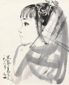 3823      刘文西                       《    白描少女  》纸本印刷画页  画面尺寸15.8X19.5厘米