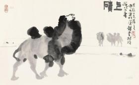 3804      吴作人                         《  碛上  》纸本印刷画页  画面尺寸21X13.2厘米