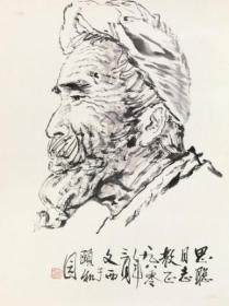 3825      刘文西                       《   陕北老农  》纸本印刷画页  画面尺寸14.1X19厘米