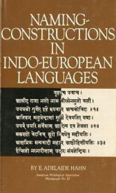 Naming-Constructions in Some Indo-European Languages-印欧语系中的命名结构