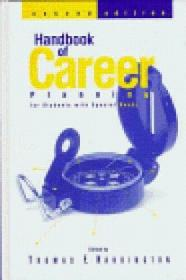 Handbook Of Career Planning For Students With Special Needs-特殊需要学生职业生涯规划手册