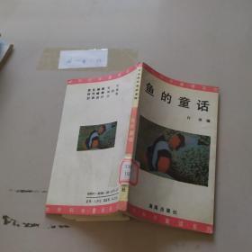 李迪 出版社:  少年儿童出版社