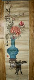 (少破损)21923 清代 张士保 博古玉兰花卉图  张士保 (1805—1878) 字鞠如, 号菊如。山东掖县(今莱州市) 掖城人。清代画家、学者。