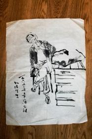 21628青海公社60年代人物写生画