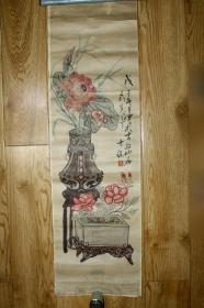 (少破损)21923 张士保 博古花卉图  张士保 (1805—1878) 字鞠如, 号菊如。山东掖县(今莱州市) 掖城人。清代画家、学者。
