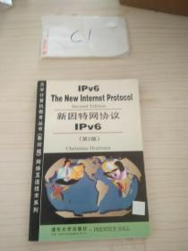 新因特网协议IPv6(英文版)