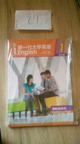 新一代大学英语 视听说教程1(提高篇)
