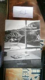 批判性地域主义:全球化世界中的建筑及其特性 楚尼斯·勒费夫尔 著;王丙辰 译 / 中国建筑工业出版社 / 2007-07  / 平装