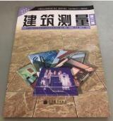 教育部规划教材:建筑测量(第2版)  业衍璞 编 / 高等教育出版社 / 2004-12  / 平装