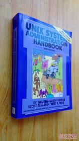 UNIX System Administration Handbook(unix系统管理手册)