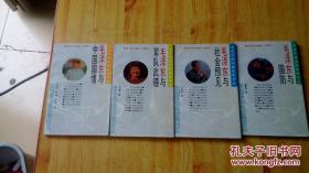毛泽东研究新视野书系:(毛泽东与中国国情)(毛泽东与军队武德