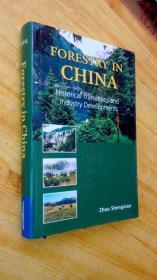 英文原版:FORESTRY IN CHINA
