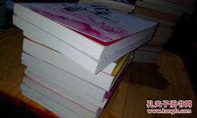 祁连雪(全两册)
