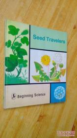 科学童话 种子旅行家 英文版