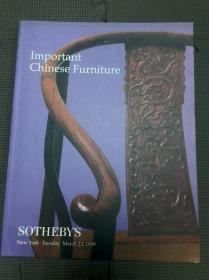 苏富比 纽约 1999年3月23日 重要中国古典家具 专场