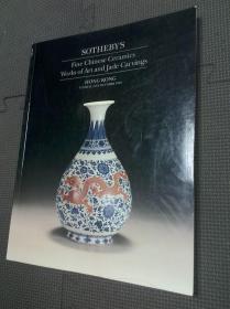 香港苏富比1995年 拍卖图录 中国瓷器和玉雕精品