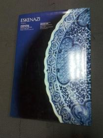 eskenazi 1994年 yuan and early ming blue and white porcelain 元青花及明早期瓷器
