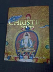 香港佳士得 2002年 宫廷御用&中国瓷器艺术品专场