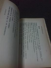 国立台湾大学善本书目