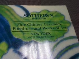 纽约苏富比1994年春拍 重要中国瓷器工艺品专场