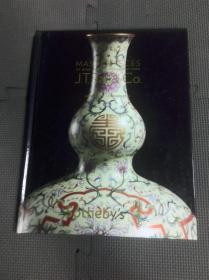 苏富比 香港2010年彩华腾瑞—戴润斋清宫御瓷珍藏专场拍卖图录 HK0343