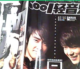 Cool轻音乐2008.5精华版