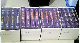 磁带 新视野大学英语 1. 教师用书 读写教程(1-4)2.教师用书 (1-4) 3.读写教程 教师用书(1-4) 4.读写教程 教师用书 (1-4) 共16盘合售