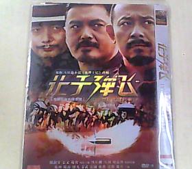让子弹飞 (DVD)