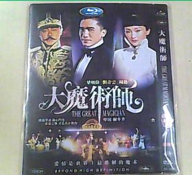 DVD 大魔术师